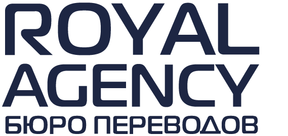 логотип Royal agency